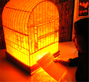 intro shrine